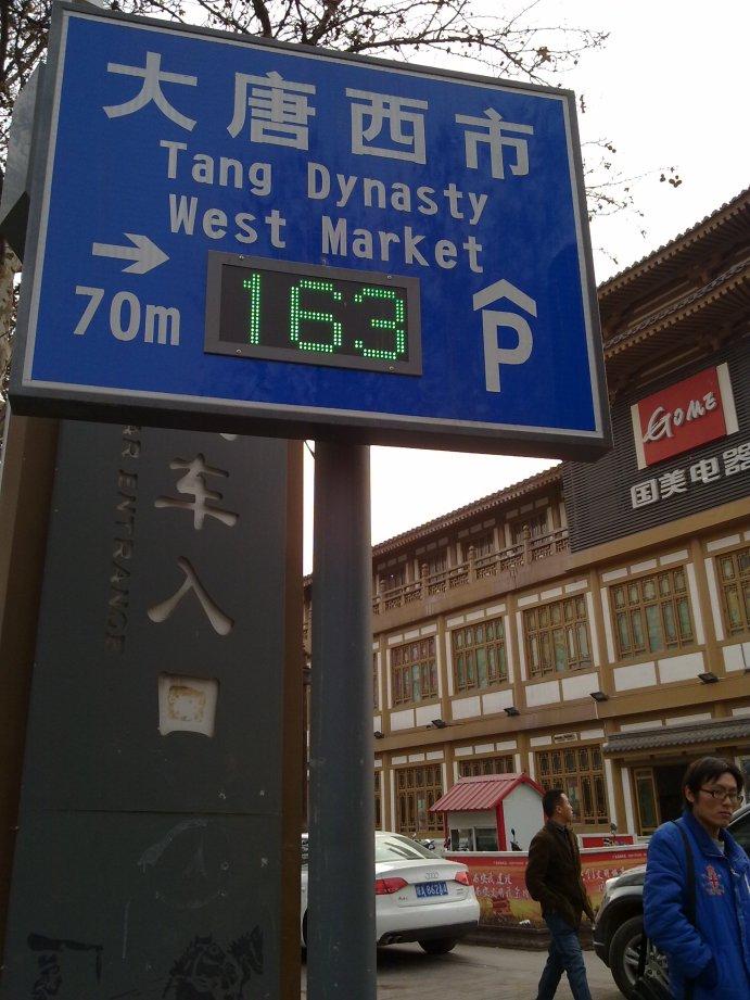 tang dynasty market