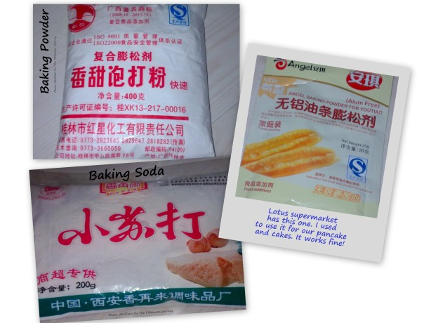 baking soda, baking powder, xian