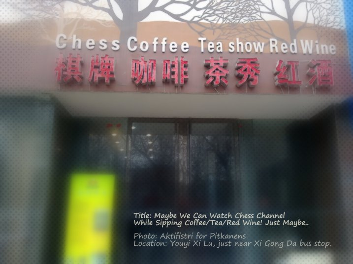 merk dagang, banner, chess coffee tea show