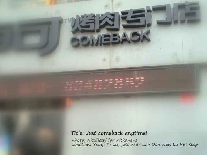 comeback, banner, merk dagang,
