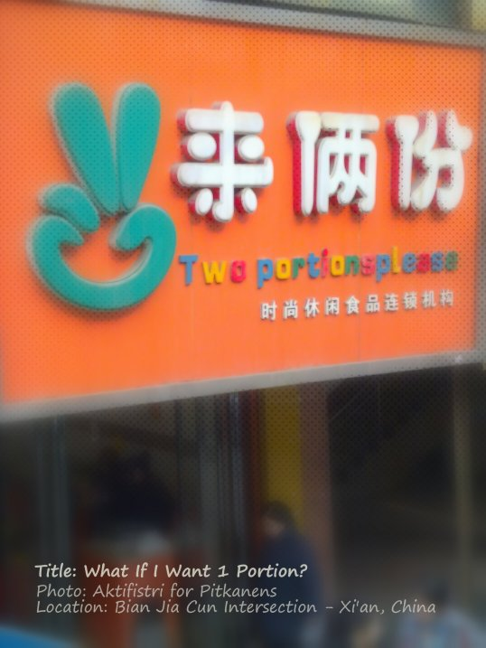 merk dagang lucu, funny banner