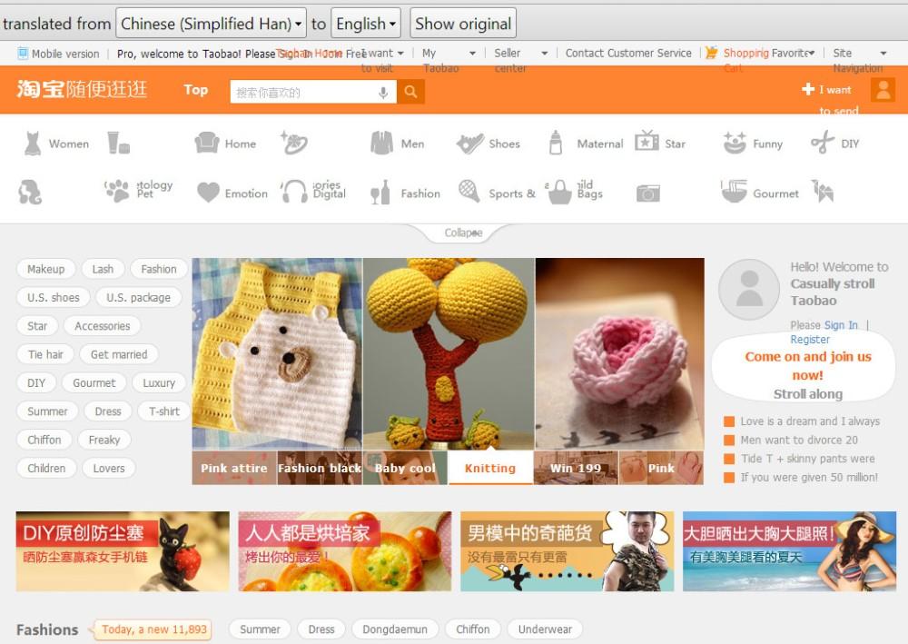 Halaman muka Taobao setelah di translate Google Chrome