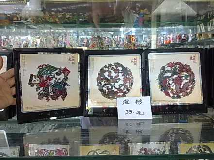 Aneka bentuk, motif, ukuran, warna, dan kualitas wayang kulit khas Shaanxi.