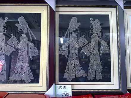 Masih, wayang kulit khas Shaanxi.