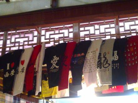 Berbagai kaos motif khas cina