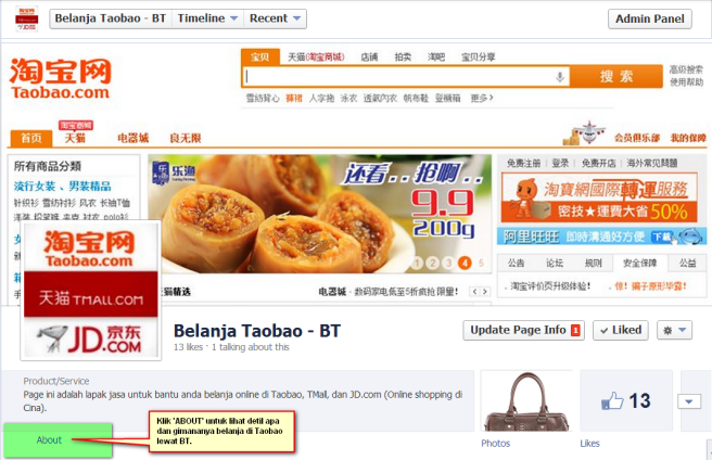 Wajah BT di Facebook