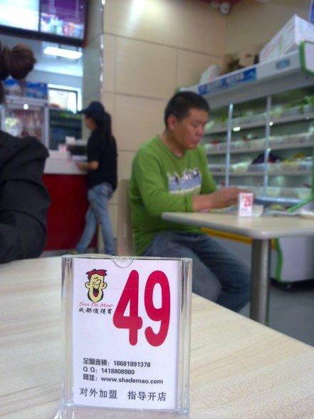 Setelah pilih, timbang, dan bayar isi Mao Cai, duduk manis deh tunggu pesanannya di antar ke meja. Di pojok sana terlihar etalase berisi ragam sayur dan isi Mao Cai.