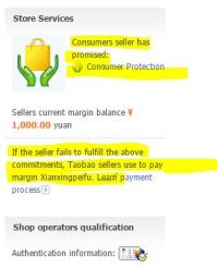 Taobaocustomerprotect6