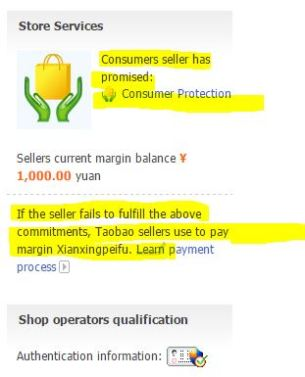 Taobaocustomerprotect6